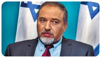 Israeli Foreign minister steps down to join opposition
